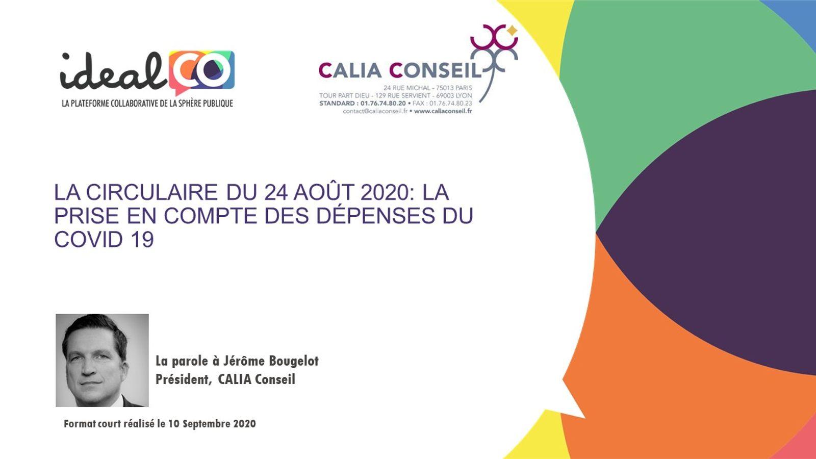 COVID 19 : Adaptation des cadres budgétaires et comptables