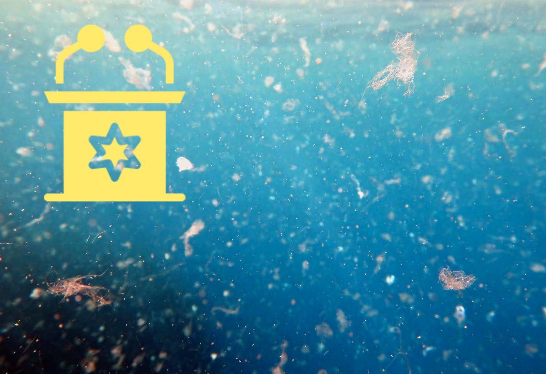 [e-Event] #Microplastiques - Plénière d'ouverture : Etat des connaissances et enjeux pour les collectivités territoriales